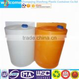 Chemical Tank for Water Treatment Dosing Tank Supplier Dianfeng Plastic Dosing Tank