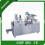DPP80 Small Aluminum Plastic Tablet Blister Packing Machine/ Capsule Blister Packing Machine
