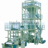 seven layers high barrier packing film line