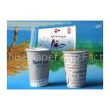 Promotional White / Black Custom Printed Coffee Mug , Double / Ripple Wall Paper Cups
