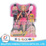 New pattern high quality toys 12.5 inch fashionable accessories for dolls