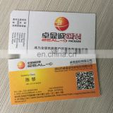 Free Design ! QR Code Included Hot Customized Printing Business Name Card