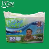 competitive price large capacity fast delivery brands of baby diaper manufacturer from china