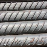 China ASTM  A615 GR60 STEEL REBARS 16-25MM