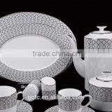 Bone china 15pcs tea set with silver decal