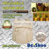 BS-RU0019 reusable grow bag woven fabric grow bags