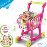 Super Market Kids Shopping Trolley Toy Play Set