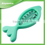 Fish Shaped Bath Thermometer for Baby