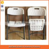 plastic chairs for events,cheap outdoor plastic chairs,plastic chairs with metal legs                                                                         Quality Choice