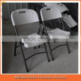 HDPE Material Plastic Folding Chair with Metal Frame                                                                         Quality Choice
