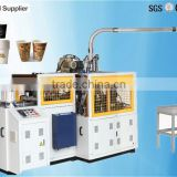 MR-C12 Automatic Medium-Speed Single PE Coated/Doubel PE Coated Paper Cups Forming Machine