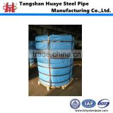 Competitive price astm b 498 15.2mm pc steel strand for ACSR/pc steel wire for ACSR made in China