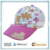 hot sale custom design 6 panel kids cap
