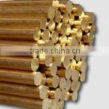 Nickel Silicon bronze rods