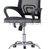 Best Selling Ergonomic Mesh Chair Swivel Office Chair Computer Game Chair Buy Direct From China Factory
