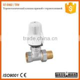 07-2002/TRV,automatic thermostatic radiator valve