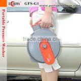 GFS-G1-touchless car wash with multifunctional spray gun