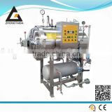High Pressure Electricity and Steam Small Retort Machine