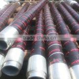 Construction Machinery Concrete Pump Hose/concrete pump rubber hose used for construction machine