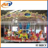 2016 Amusement Park Rides Lovely Kiddie horse Carousel for amusement with High Quality for Sale