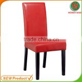 Dining room chair wooden dining chair dining room chair modern dining chair /RED HY-JY812