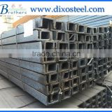 C channel steels with low price