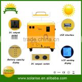 2015 best price 1000 watt solar power system Radio and mp3 and fan