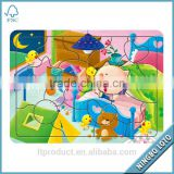 500 pieces educational jigsaw puzzle