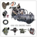 GY6 150CC engine spare parts preformance parts component parts
