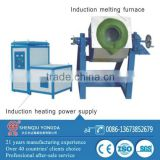 Factory hot sale small induction melting furnace price