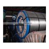 Hard Cold-Rolled Steel Coils