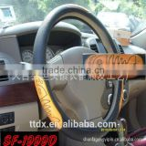 Wholesale Anime Yellow And Black Steering Wheel Covers