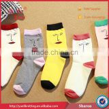 Automatic adult sock shoes knitting machine wholesale sock monkeys