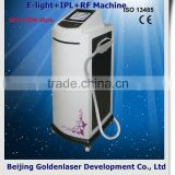 2013 New design E-light+IPL+RF machine tattooing Beauty machine body art temporary tattoo kit
