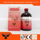 GMP company Guang-TH.O.D STERILE SOLUTION FOR INJECTION Thiamphenicol+Oxytetracycline HCL+Dexamethasone