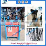 Metal punching machine/aluminum window and door punching machine/aluminum window bending machine