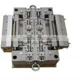 Plastic mold for printer part