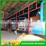 5T Wheat grain processing machines for Grain reserve unit