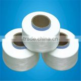 China suppliers price 800-2700D polypropylene yarn high tenacity pp yarn 900D for knitting