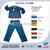 coverall work wear 2015 new style safety 2pcs uniform work wear, OEM service, best quality work