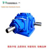 1:1 2:1 Right Angle Bevel Gearbox