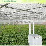 12L mist ultrasonic humidifier fog machine with CE