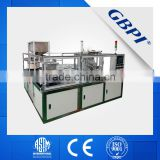 Automatic Packaging Machine (GF1600-B)