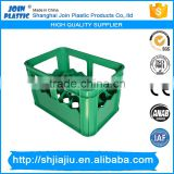factory supply plastic crates beer bottle storage boxes                                                                         Quality Choice