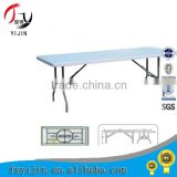 6ft blow mould outdoor plastic non-folding solid table
