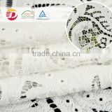 wholesale cheap fashion brocade lace fabric wedding guipure beautiful style for table cloth