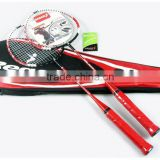 Wholesale Badminton racket Badminton racket set