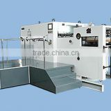 automatic creasing and die cutting machine / automatic die cutting and creasing machine / packing machine