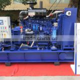 90kw Marine Emergency Generator Set