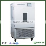 LCD screen ,microprecessor controller, temperature 0-65 degree,250L,Medicine Stability Testing Chamber